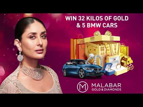 Malabar Gold & Diamonds DSF 2019 - Win 32 Kilos of Gold & 5 BMW cars.