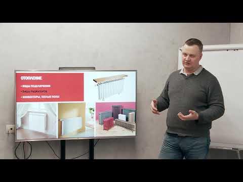 Отопление загородного дома — проектирование и монтаж   GWDE