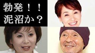 松居一代(60)が28日、ブログを更新し、以前に自分が火野正平(6...