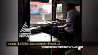 KSRTC Driver suspended for Repairing mobile phone while driving