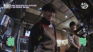 [GOT7의 하드캐리] 손님 커피 뺏어먹는 카페 알바생 | Ep.10-8 (ENG SUB)