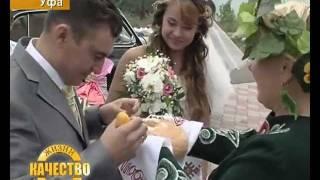 Свадьба в парке Лукоморье / Wedding in the park Lukomorie