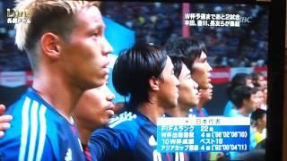 キリンチャレンジカップ2012  国歌斉唱 -湘南乃風 HAN-KUN-!