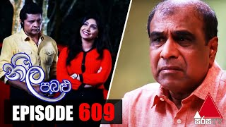 Neela Pabalu - Episode 609 | 02nd November 2020 | Sirasa TV Thumbnail