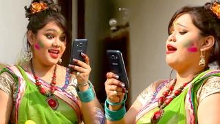 अनु दुबे का होली गीत 2017 का रिकॉर्ड तोड़ दिया ?? - Anu Dubey - Bhojpuri Hot Holi Songs 2017 new
