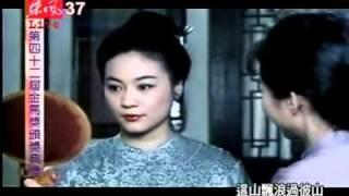 第42屆金馬獎頒獎典禮 張惠妹(阿妹, A-mei)經典表演 - 歌聲妹影