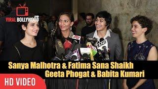 Geeta Phogat, Babita Kumari, Sanya Malhotra And Fatima Sana Shaikh | Dangal Special Screening