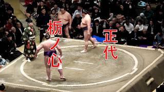 相撲 大相撲令和2年初場所六日目 料理動画は、こちら https://www.youtu...