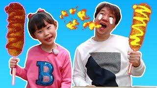 😂 완전 웃긴 핫도그 먹방 게임 아빠와 대결 챌린지  | 웃긴영상 레전드 LimeTube & Toy