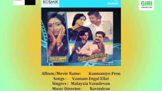 01 Kanmaniye Pesu-Vaanam Engal Ellai-Tamil-Malaysia Vasudevan-K. S. Chitra-Gangai Amaran