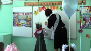 1 09 2012  Первый урок в 1б классе  Знакомство