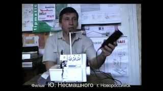 видео Столик для Швейной Машины - инструкция, характеристика, ремонт, запчасти