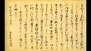 一枚起請文は法然上人自身が亡くなる直前に念仏の教えの意味や心構えを...