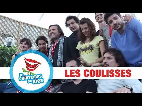 """La Nuit du Printemps - """"Le derrière des artistes par Haroun & Rec and Play"""""""