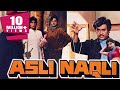 Asli Naqli (1986) Full Hindi Movie| Shatrughan Sinha, Rajinikanth, Anita Raj, Raadhika