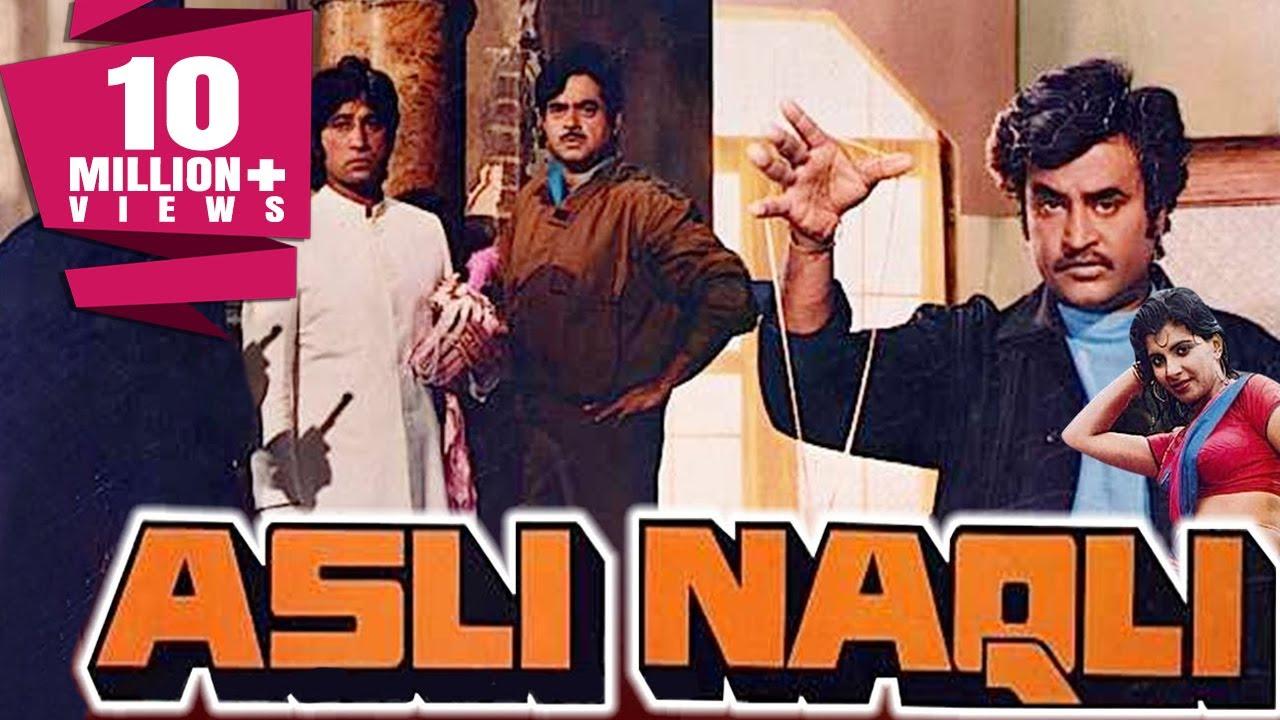 Download Asli Naqli (1986) Full Hindi Movie| Shatrughan Sinha, Rajinikanth, Anita Raj, Raadhika