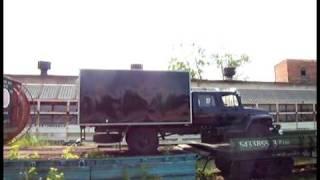 автомобиль для перевозки опасных грузов ГАЗ 33081 погрузка на платформу(, 2010-07-07T07:43:04.000Z)