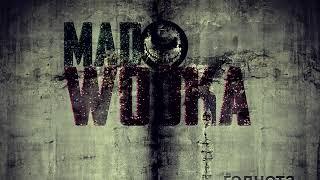Прямая трансляция пользователя MAD WOOKA