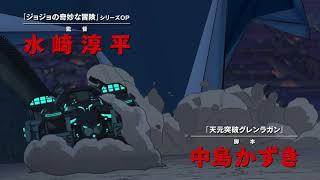 『ニンジャバットマン』30秒予告【6月15日公開】