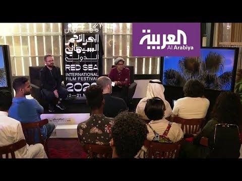 صباح العربية | التحضيرات تتكثف قبل مهرجان البحر الاحمر السينمائي  - 11:00-2020 / 2 / 18