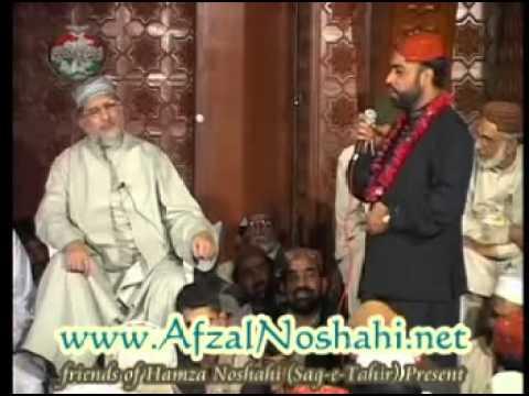 MUHAMMAD AFZAL NOSHAHI IN MINHAJ UL QURAN MEHFIL