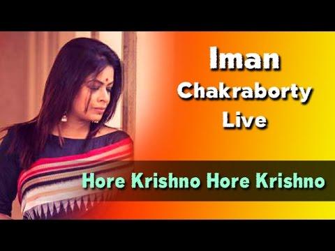 Hore Krishno Hore Krishno | Kirtan Live by Iman Chakraborty