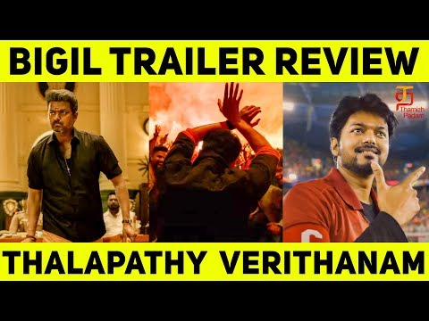 bigil-official-trailer-review-|-thalapathy-vijay-|-nayanthara-|-a-r-rahman-|-thamizh-padam