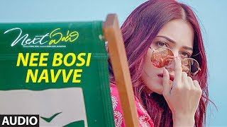 Nee Bosi Navve Full Audio Song | Next Enti | Leon James | Sundeep Kishan, Tamannaah Bhatia,Navdeep