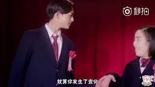 【日本CM】 極潤 微電影 第四彈( 龍星涼 / 尤里羊)