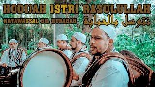 Istri Rasulullah (Tawassul) - Natawassal Bil Hubabah - Ahbaabul Mukhtar