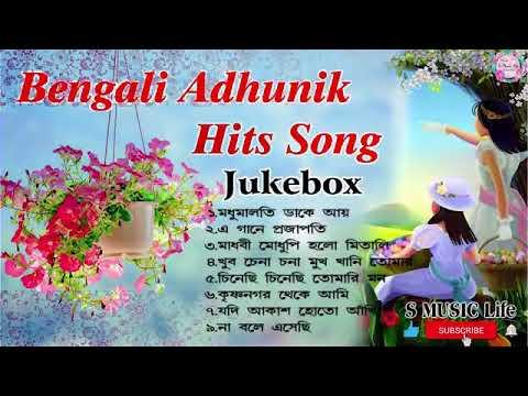 Download Madhu Malati daake aay