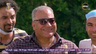 بيومي أفندي - ذات مومنت ... لما رئيس الحي ينزل يشوف نظافة الشارع