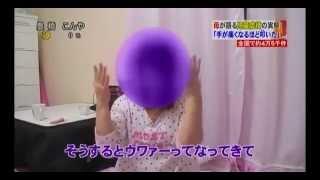 児童虐待 ~母が語る虐待の現実~ thumbnail