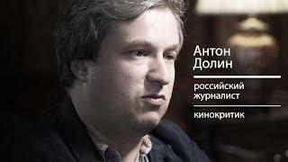 Антон Долин: залезть в голову чиновников я не могу | Реальный разговор