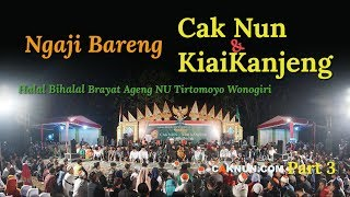 """Cak Nun KiaiKanjeng """"Halal BiHalal Brayat Ageng NU Tirtomoyo"""" Part 3/3"""