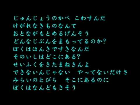 制服のマネキン 乃木坂46 日文歌詞HTC BUTTERFLY 廣告曲