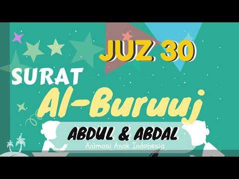 murottal-anak-juz-30-al-buruuj-murottal-animasi-abdul-dan-abdal