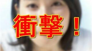 まれ出演の土屋太鳳さん CM 「イーデザイン損保」が面白いと話題に! そ...