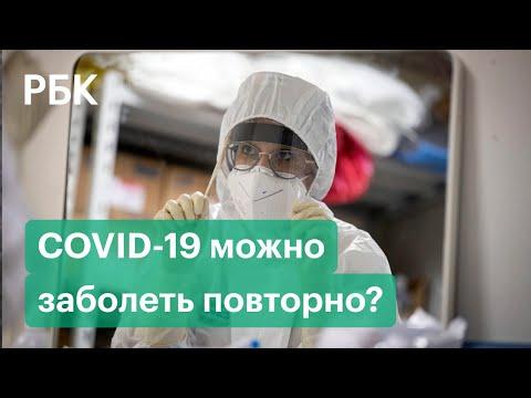 «Антитела — это не скафандр»: ученые о том, можно ли заразиться коронавирусом повторно