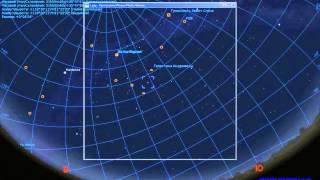 Урок по системам небесных координат и программам планетариям