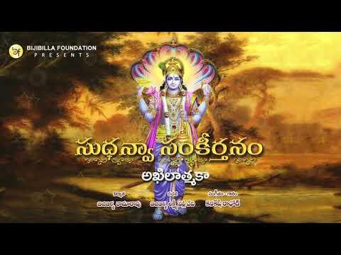 Akhilathmaka - Kanakesh Rathod