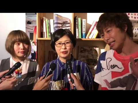 Hiroshima Creative Cafe Vol.10「株式会社MIRAI クリエイティブチーム 舛部 紗千、山内 結 さん」発表後インタビュー