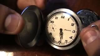 часы карманные Молния обзор