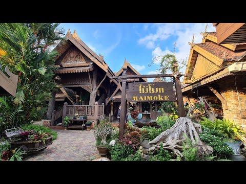 พาชมร้านอาหารเรือนไทยโบราณ เปิดมานานกว่า20ปี | ไปต่ะ