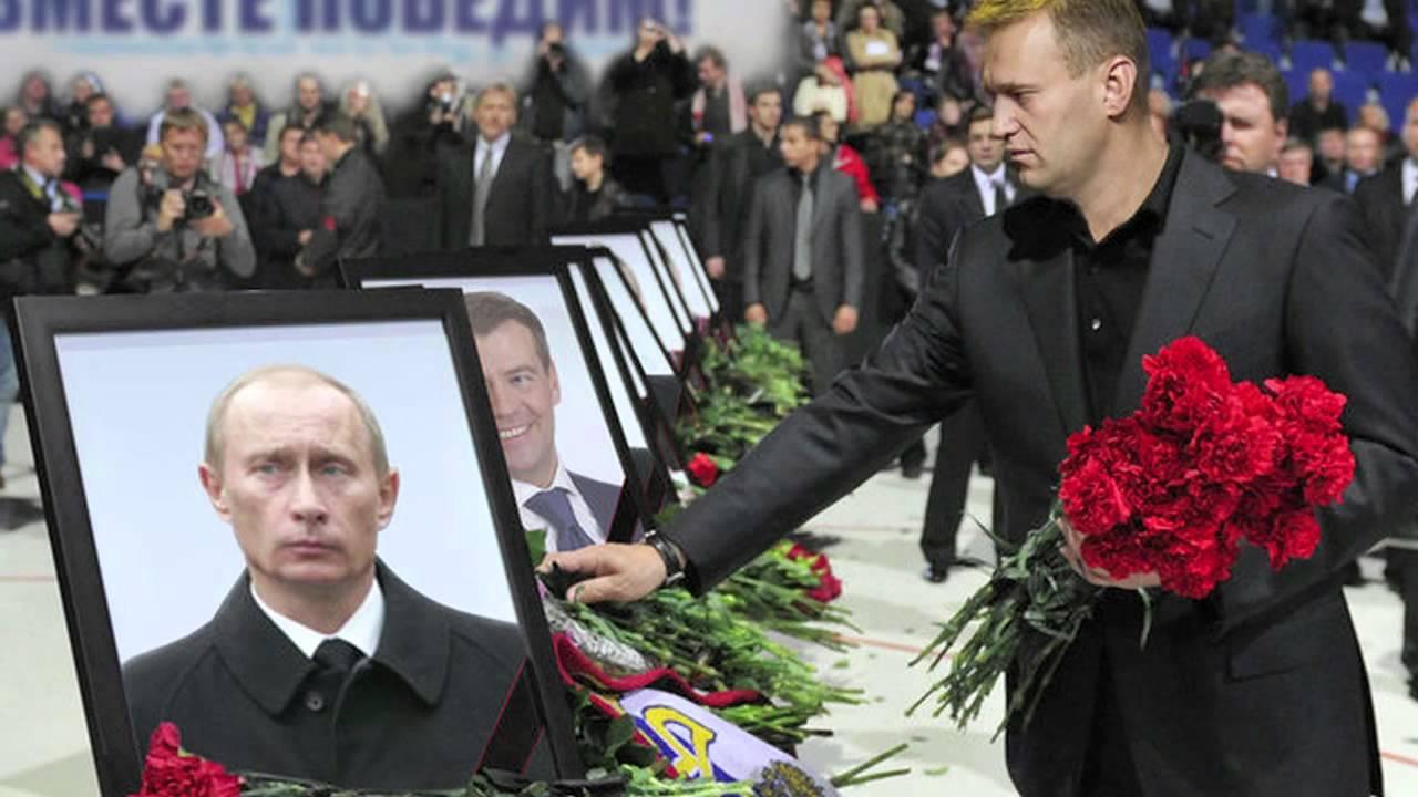 План B с блекджеком, шлюхами и Навальным