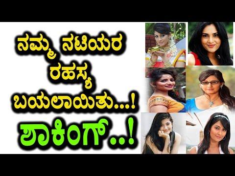 Sandalwood heroins secrete reveled | Successful secrete reveled | Top Kannada TV