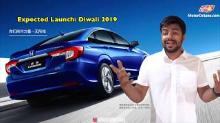 Honda City 2019 India - Can't wait! | Hindi | MotorOctane