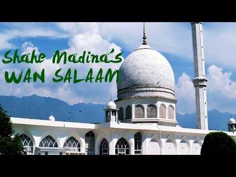 Kashmiri Naat || Dil Pareshan Chum Gomut || Rashid Jehangir By oallahforgiveus