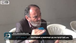 مصر العربية | رئيس البحوث الزراعية: نصحت وزير الزراعة بالابتعاد عن المنظومة السابقة