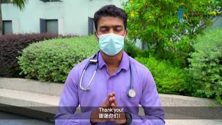 Dr Meykkumar's Message to Foreign Workers (Tamil)